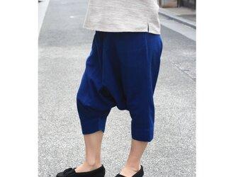 【春の新色】インディゴ染め 八分丈サルエルパンツの画像