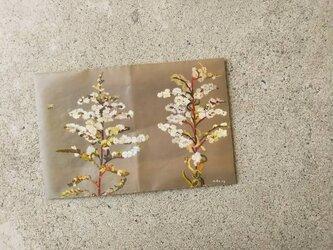 絵本なブックカバー『セイタカアワダチソウとハナバチ』の画像