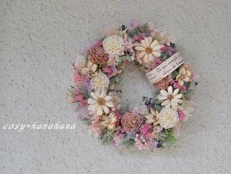 【母の日2021】Wreath花優美の画像