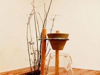 ■無垢の暖かさそのままのドリップスタンド/杉/無垢/コーヒー/カフェ/ティータイム/おしゃれ/ポット/コーヒーメーカーの画像