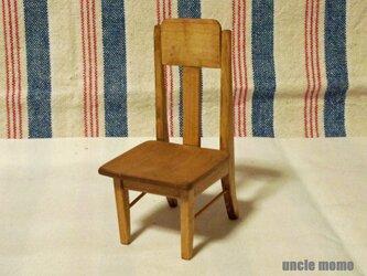 ドール用椅子(色:オーク)2021SPR 1/12ミニチュア家具の画像