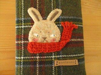 M様ご予約品 ウサギの文庫本カバー2の画像