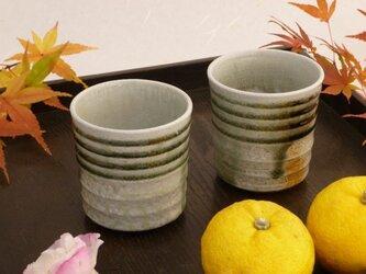 緑釉湯呑  Japanese Tea Cupの画像