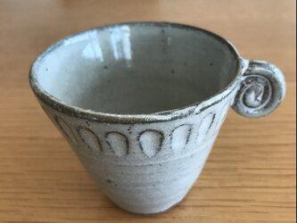 小ちゃなカップの画像
