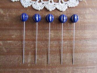 パンプキンビーズの待ち針 青 5本セット の画像
