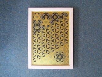 『麻の葉模様』の切り絵 和柄 壁掛けパネル B5の画像