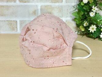 不織布マスクカバー   コットンレース(ガーゼ付)花柄  ピンクベージュの画像