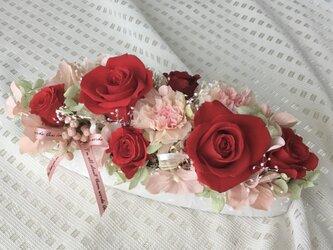プリザーブドフラワーホリゾンタルの赤バラの画像