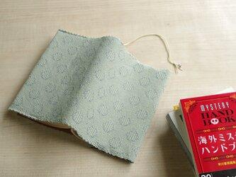 手織りブックカバー(文庫)グレードットの画像