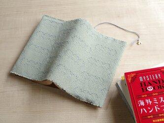 手織りブックカバー(文庫)グレークラウドの画像