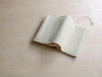 手織りブックカバー(文庫)グレースロープの画像
