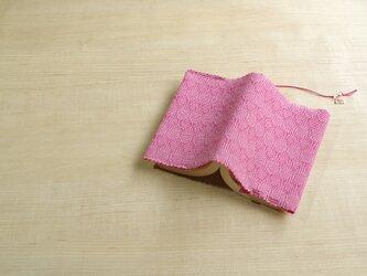 手織りブックカバー(文庫)ピンクペタルの画像