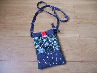 藍染絣・藍無地古布の刺し子お散歩ショルダーバック 木綿の画像