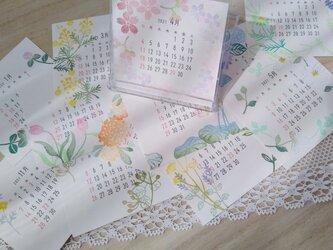 消しゴム版画「2021年4月始まり 季節の植物カレンダー(コンパクトサイズ)」の画像