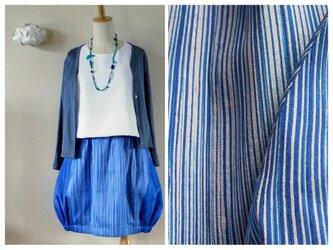 タイhandmadeシルクストライプ バルーンスカート 瑠璃青系   裏地+生地補強の画像