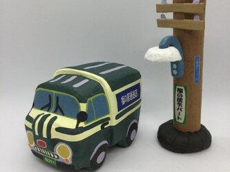 ザ!昭和のトラック張り子! 電柱付き!の画像