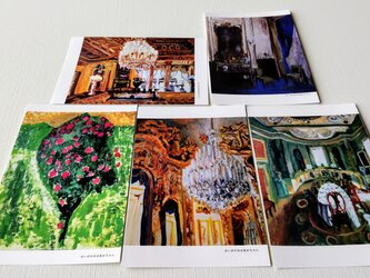 メッセージカード 5種 葉書サイズ 100×148mm (ポスター・ポストカード)の画像