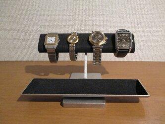 だ円パイプブラック腕時計4本掛けロングトレイ腕時計スタンド AKデザイン 181122の画像