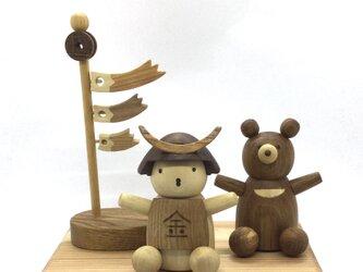 金太郎さんと熊さんと鯉のぼり(受注制作)の画像
