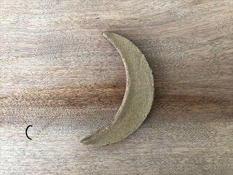 月カトラリーレスト 黄Cの画像