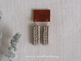 whipped earrings (brown)の画像