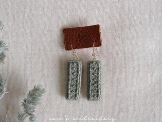 whipped earrings (green)の画像
