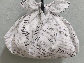 手縫いのあずま袋【メッセージホワイト】の画像