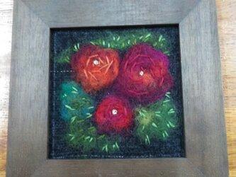 原毛と刺繍のバラの額★148×148㎜の画像