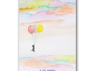「どこにも売っていない空飛ぶ経験」猫 雲 ほっこり癒しのイラストポストカード2枚組 No.1319の画像