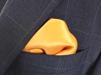 桜染 シルクポケットチーフ 橙の画像