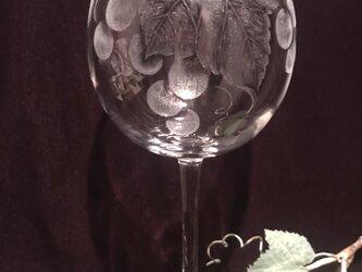 葡萄のワイングラス①〜手彫りグラス〜の画像