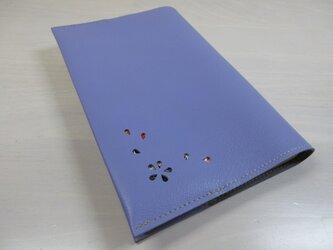 新書サイズ、コミック対応・パステルパープル・ゴートスキン・一枚革のブックカバー・0532の画像
