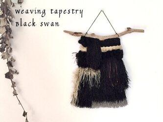 【一点もの】流木 ウィービングタペストリー 『Black swan』の画像