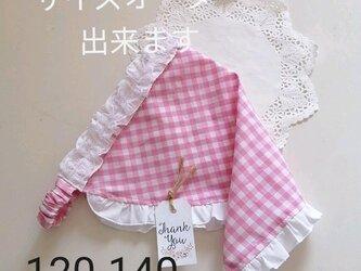 子供用★チェックフリルの三角巾★120-140★1128Cの画像