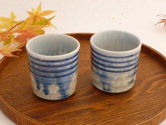 青釉湯呑 Japanese Tea Cupの画像