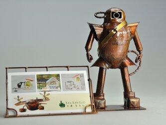 【受注製作】不思議の国のロボット4号機(203)の画像