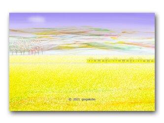「春の音色さん、ゆったり行こ^^」菜の花 桜 電車 ほっこり癒しのイラストポストカード2枚組 No.1322の画像