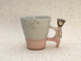 動物マグカップ・くま 10-9の画像