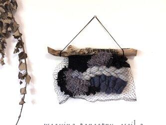 【一点もの】流木 ウィービングタペストリー 『veil.2』の画像