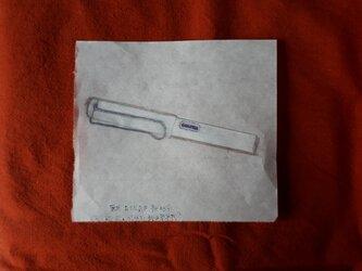 鉛筆画「万年筆✒️を持ってみた」の画像