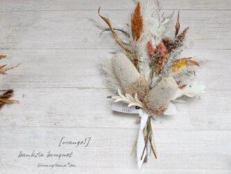 [ORANGE!]bouquet    ツインバンクシアとパンパスグラスのブーケ スワッグ ドライフラワーブーケの画像