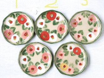 椿の菊皿の画像