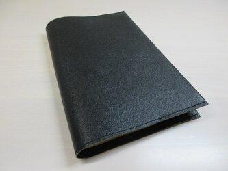 新書サイズ、コミック対応・ブラック・ピッグスキン・一枚革のブックカバー・0535の画像