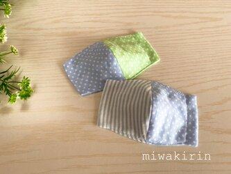 送料無料♡2枚セット!水玉ストライプ 水色グリーン 立体マスク・幼稚園 入園の画像