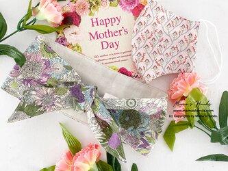 母の日ギフト  ピンク 綿&シルク ストール&リネン 布マスク 2点セット♪の画像