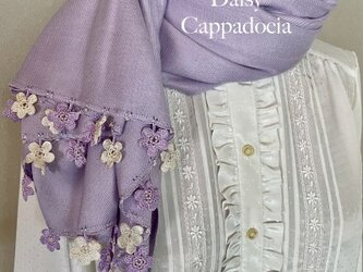 刺繍のお花つき パシュミナストール「マリー」ラベンダーの画像