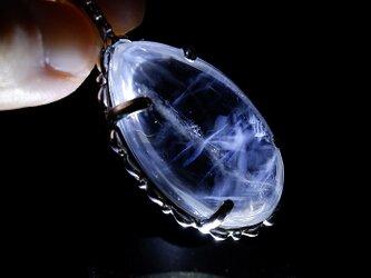 ~幽玄な輝き~ ブルーゴーストクォーツの大粒ペンダント1の画像