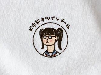ドキドキツインテール【 Tシャツ 】の画像