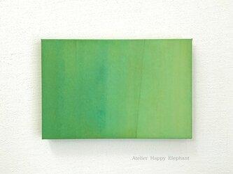 Green《P0》の画像