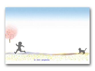 「あの頃の視座」子供  猫 ほっこり癒しのイラストポストカード2枚組 No.1325の画像